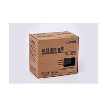 佳文(Cavon)C-423 原厂印刷机油墨 黑色 单支价