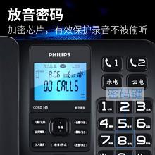 飞利浦(PHILIPS)CORD165 办公家用录音电话机 自动 手动录音 放音密码保护 黑色