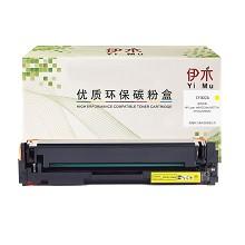 伊木 HPCF402A 黄色硒鼓 适用于HPM252 M277n打印机