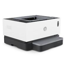 惠普(HP)Laser NS 1020c A4智能闪充激光打印机 USB连接打印 20页/分钟 不支持自动双面打印 适用耗材:W1108AD/W1109A 一年保修