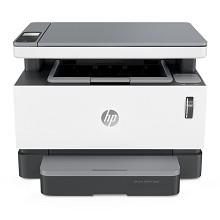 惠普(HP)Laser NS MFP 1005c A4智能闪充激光多功能一体机 打印/复印/扫描 USB连接打印 20页/分钟 手动双面打印 适用耗材:W1108AD/W1109A 一年保修