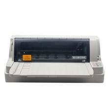 富士通(Fujitsu)DPK5016S 24针106列A4幅面针式打印机 1+6联复写 不支持网络打印 225字/秒 适用色带: DPK5016 一年保修