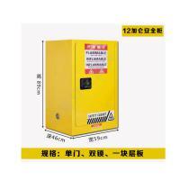 精密安全系统 12加仑 化学品防爆柜 单门双锁一块层板 黄色 89*59*46cm