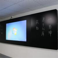 峰宁(Fnbell)FN-8670H11 86寸纳米银电容全贴合智能黑板 黑色