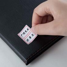 广博(GuangBo)ZGT9196 标签/胶贴 25*30mm*9枚*10PCS自粘性标签贴包 红色
