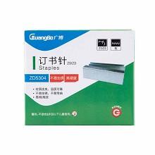 广博(GuangBo)ZD5304 订书钉 1000枚23/23厚层钉书钉1盒 银色