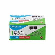 广博(GuangBo)ZD5311 曲别针 29mm回形针(100枚/盒)10盒/包 银色