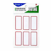 广博(GuangBo)ZGT9189 标签/胶贴 25*53mm*6枚*10PCS自粘性标签贴1包 红色