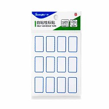 广博(GuangBo)ZGT9190 标签/胶贴 18*32mm*12枚*10PCS自粘性标签贴包 蓝色