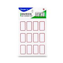 广博(GuangBo)ZGT9191 标签/胶贴 18*32mm*12枚*10PCS自粘性标签贴包 红色