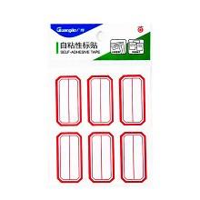 广博(GuangBo)ZGT9192 标签/胶贴 23*49mm*6枚*10PCS自粘性标签贴包 红色