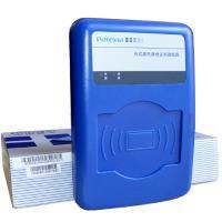 普天 CP IDMR02/ZWI 身份证读卡器