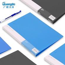 廣博(GuangBo)WJ6605 文件夾 A4雙強力夾單個裝 顏色隨機