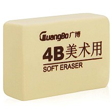 广博(GuangBo)XP9529 橡皮 100A/4B美术橡皮盒30只/盒 黄色