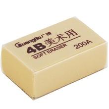 广博(GuangBo)XP9530 橡皮 200A/4B美术橡皮盒30只/盒 黄色