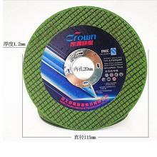 凯儒 切割片 砂轮片 切割金属 115*1.2*20mm内孔 25片/包