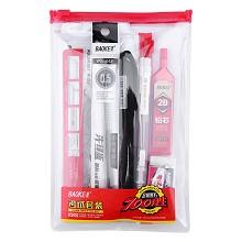 宝克(BAOKE)KS002 金榜题名考试套装(绘图套尺+中性笔+涂卡铅笔+笔芯+橡皮)