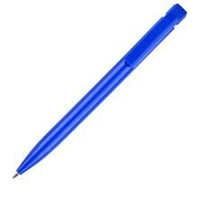 宝克 (BAOKE) B61 1.0mm尚品中油笔按动圆珠笔多色笔杆原子笔 12支/盒 蓝色