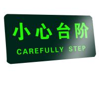 眼镜猴 YGXXX-T18-T22 小心台阶标识贴 提示牌 15*30cm