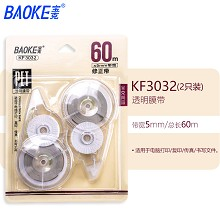 宝克(BAOKE)KF3032 修正带(长30m*宽5mm)2支/卡