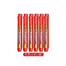 宝克(BAOKE)MP2912 油性记号笔 12支/盒 红色