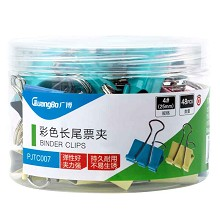 广博(GuangBo)PJTC007 长尾夹 25mm燕尾夹票夹48只/盒 彩色