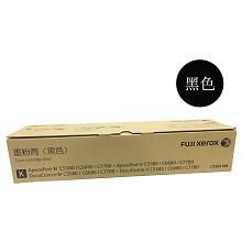 富士施樂(Fuji Xerox)CT202199 黑色粉盒 9000頁打印量 適用機型:IV/V C5580/C6680/C7780 單支裝
