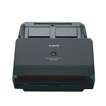 佳能(Canon)DR-M260 A4幅面扫描仪 60页/分钟 可扫描黑白/灰色/彩色 600*600分辨率 馈纸式 自动双面扫描 一年保修