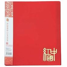 廣博(GuangBo)A3080 資料冊 A4/100頁100頁資料冊1個 中國紅系列
