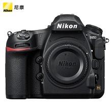 尼康(Nikon)D850 單反相機 CMOS全畫幅傳感器 約4575萬像素 3.2英寸顯示屏 配相機包+電池 一年保修