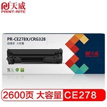 天威(PrintRite)PR-CE278X/CRG328 大容量黑色硒鼓 2600页打印量 适用机型:MF 4712/LBP6230DN/MFP P1606dn 单支装