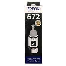 爱普生(EPSON)T6721 黑色墨水 6500页打印量 适用机型:L101/L201/L111/L211/L301/L303/L351/L358/L551/L558/L1300