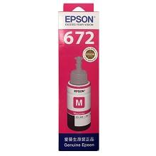 爱普生(EPSON)T6723 洋红色墨水 6500页打印量 适用机型:L101/L201/L111/L211/L301/L303/L351/L358/L551/L558/L1300