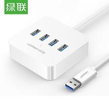 绿联(UGREEN)30221 USB 3.0HUB四口集线器 1.5米 白色