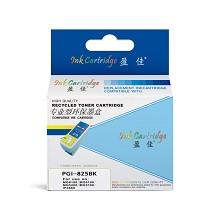 盈佳(YJ)CN-CLI826 蓝色墨盒 适用于MG8180/MG6180/MG5280/MG5180/IP4880 单只装