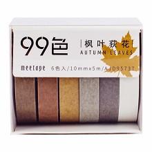 晨光(M&G)AJD95737 和纸胶带纯色手帐胶带 枫叶荻花 6个/盒 整盒价