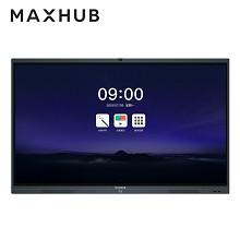 MAXHUB SM86CA 86英寸平台远程视频电子白板一体机系统 安卓版