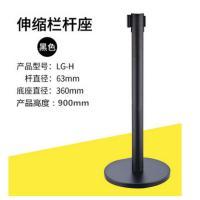 和畅 LG-H 伸缩栏杆座 不锈钢材质 杆直径63mm 底座直径360mm 高度900mm 黑色