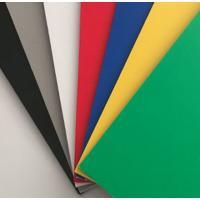 王者 KT板 90*240厘米 红白黑灰绿黄蓝七色备注 每色10的倍数下单 80张/包