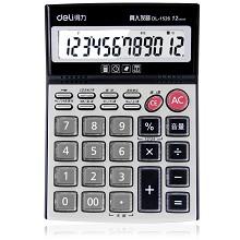 得力(deli)1526 多功能计算器 大按键 银色 15天质保