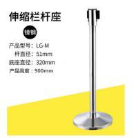 和畅 LG-M 伸缩栏杆座 不锈钢材质 杆直径51mm 底座直径320mm 高度920mm 镜钢
