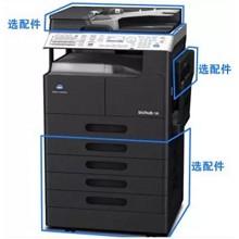 柯尼卡美能达(KONICA MINOLTA)bizhub206 黑白激光多功能一体机 主机+输稿器+双面器+纸盒 黑色 一年质保