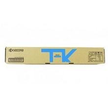 京瓷(KYOCERA)TK-8118C 青色墨粉盒 6000页打印量 适用机型:M8124cidn 单支装