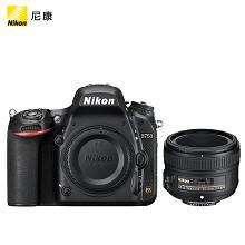 尼康(Nikon)D750 單反相機 CMOS全畫幅傳感器 約2432萬有效像素 3.2英寸顯示屏 無內置存儲 含AF-S 50mm f/1.8G鏡頭+XIR-N+XIN TTL引閃+G50三腳架 一...