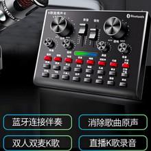 简米(jnremy)V8S 声卡 手机专用直播设备