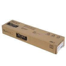 理想(RISO)S-6301C 闪彩印王青油墨 适用于闪彩90/70/30/1C+系列机型 单支装