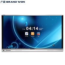 广闻(GRANDWON)G086EUH-1  商务会议平板  1台/箱(含配件)银+黑