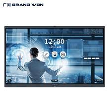 广闻(GRANDWON)G086EUH-9  商务会议平板  1台/箱(含配件)黑色