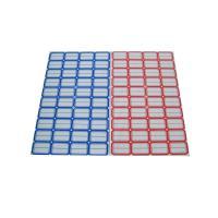 兴利 XL-401 标签贴纸 不干胶材质 40枚/张 55张/包 20*28mm