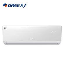 格力(GREE)KFR-26GW/(26592)FNhAa-A1 壁掛式空調 大1匹/220V 一級能效 變頻 冷暖 六年保修 白色